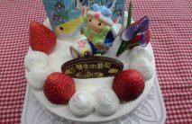 こどもの日ケーキ(ご予約中)